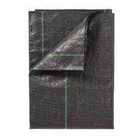 Nature Unkrautschutz-Bodengewebe 1×25 m Schwarz