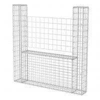 vidaXL Gabionenkorb U-Form Stahl 160×20×150 cm